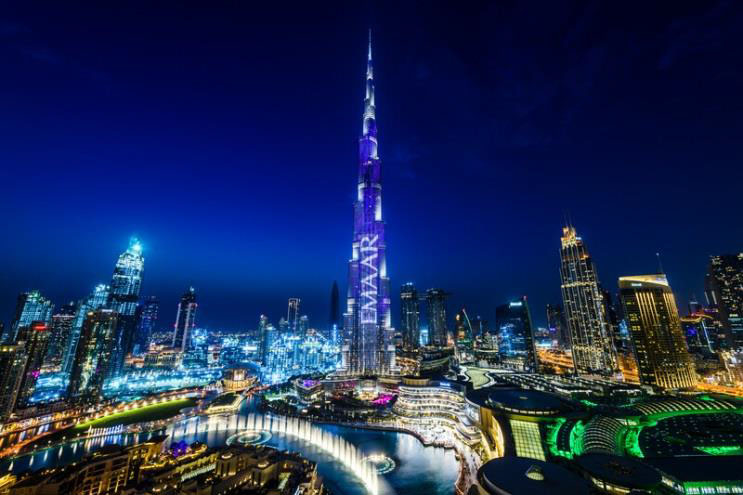 ОТЕЛИ EMAAR HOSPITALITY GROUP